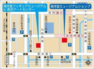 地図拡大.jpg